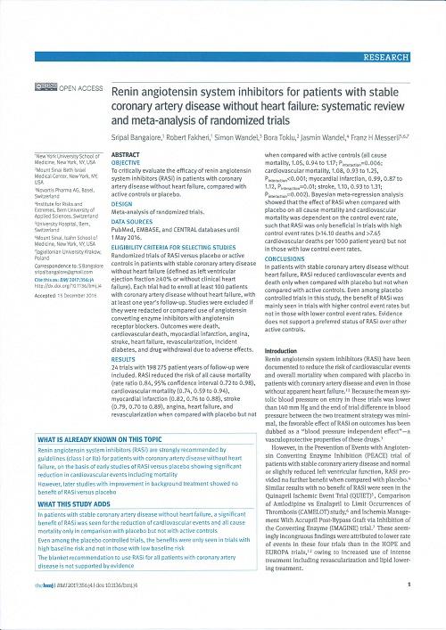 ACE阻害剤と虚血性心疾患.jpg