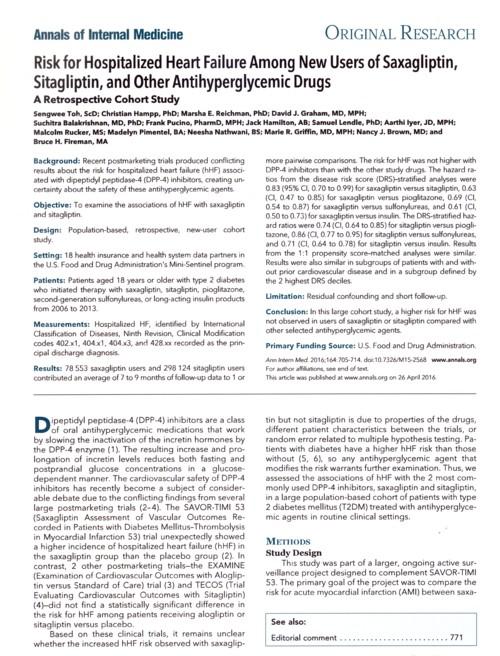 DPP4阻害剤の心不全リスク2016.jpg