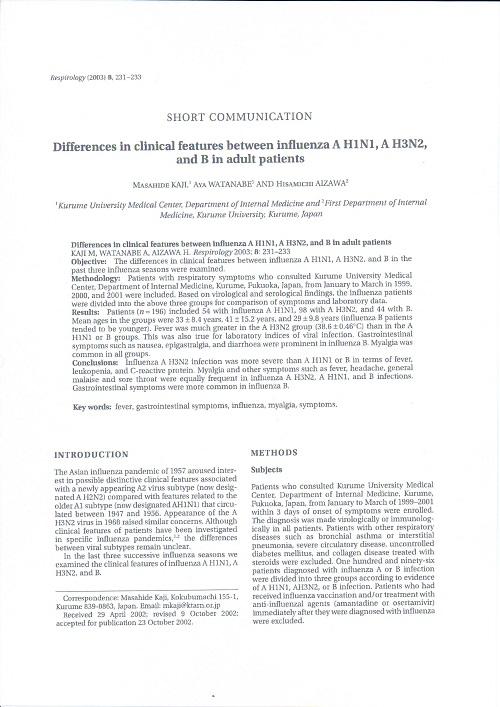 インフルエンザのB型の特徴2003.jpg