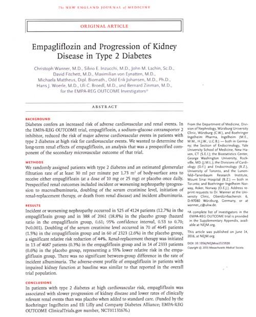 エンパグリフロジンと腎機能低下.jpg