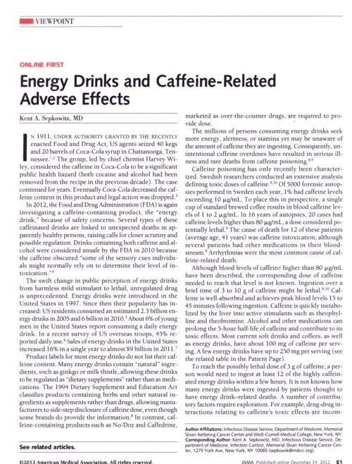 カフェインの害.jpg