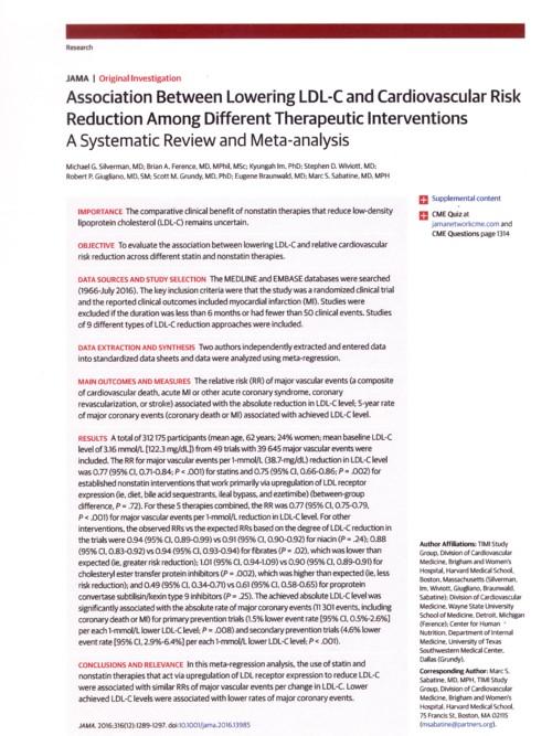 コレステロール低下療法と効果.jpg