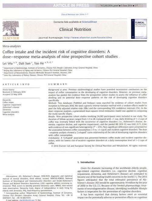 コーヒーと認知症リスク.jpg