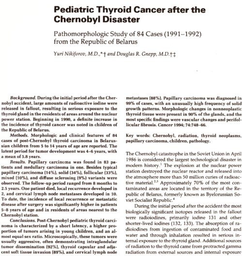 チェルノブイリ後の甲状腺癌論文.jpg