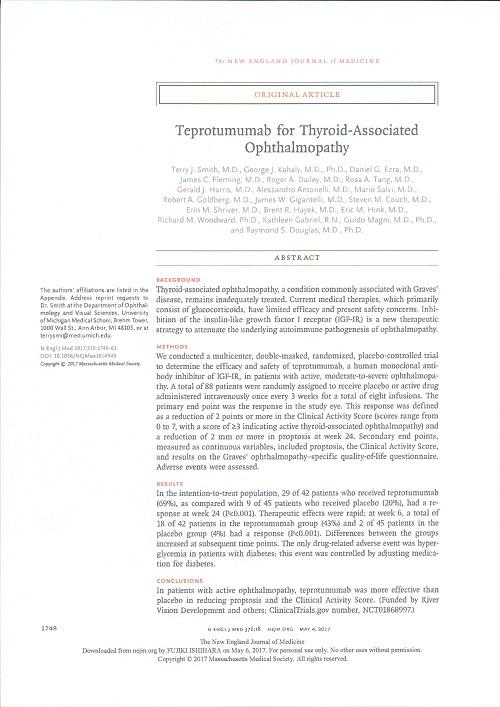 テプロツムマブのバセドウ眼症への効果.jpg
