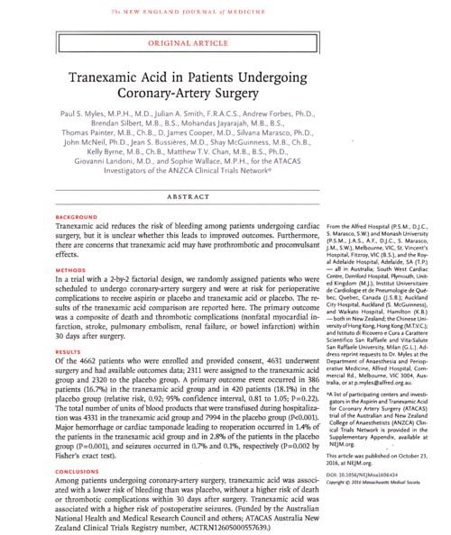 トラネキサム酸と痙攣.jpg