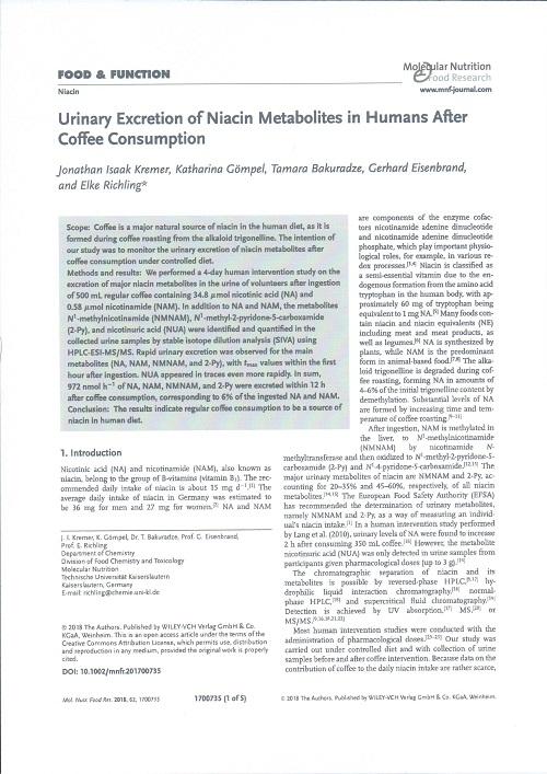 ニコチン酸とコーヒー.jpg