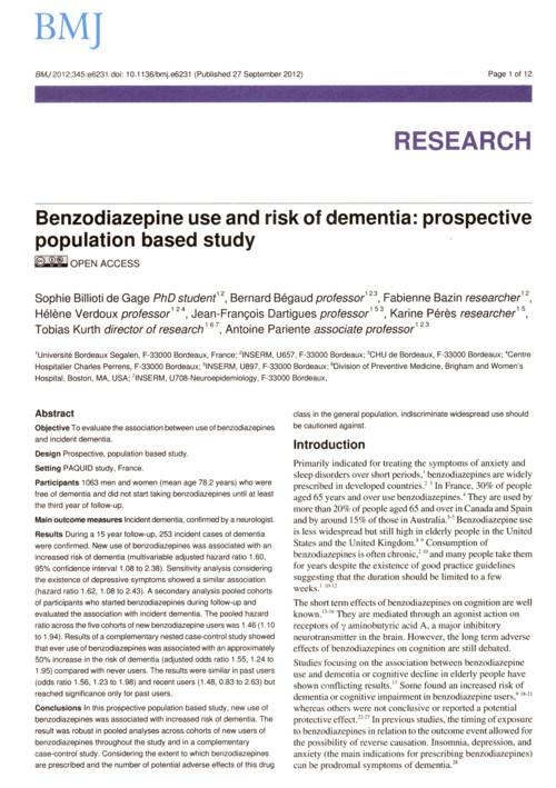 ベンゾジアゼピンの認知症発症リスク論文.jpg