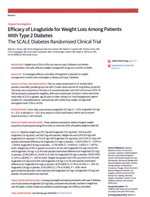 リラグルチドの糖尿病体重減少効果.jpg