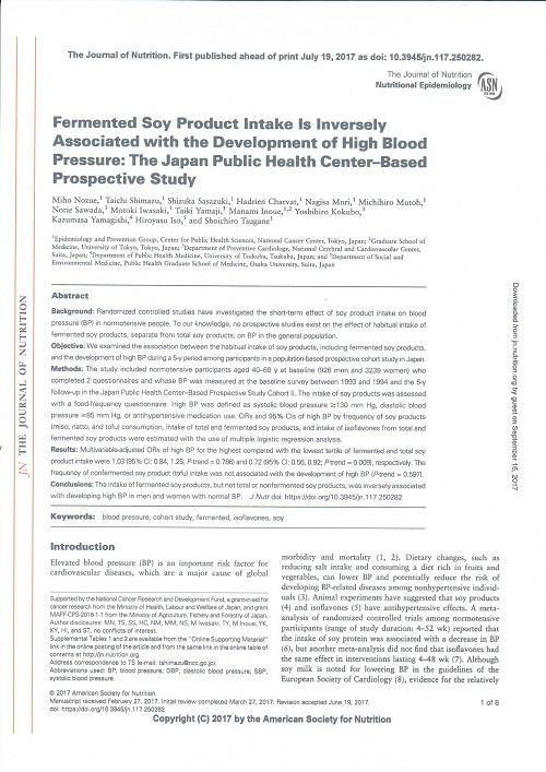 味噌の血圧上昇予防作用.jpg