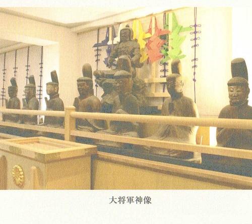 大将軍八神社パンフレット.jpg