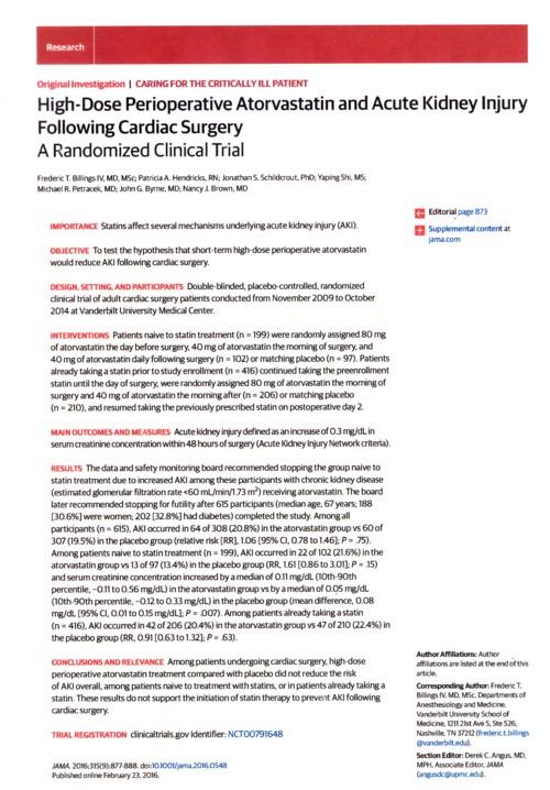 心臓手術直前のスタチンの使用効果.jpg