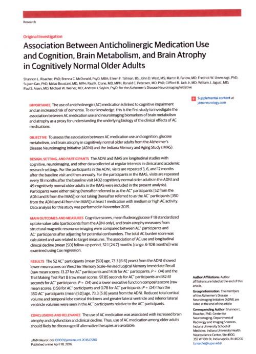 抗コリン剤の脳機能低下のメカニズム.jpg