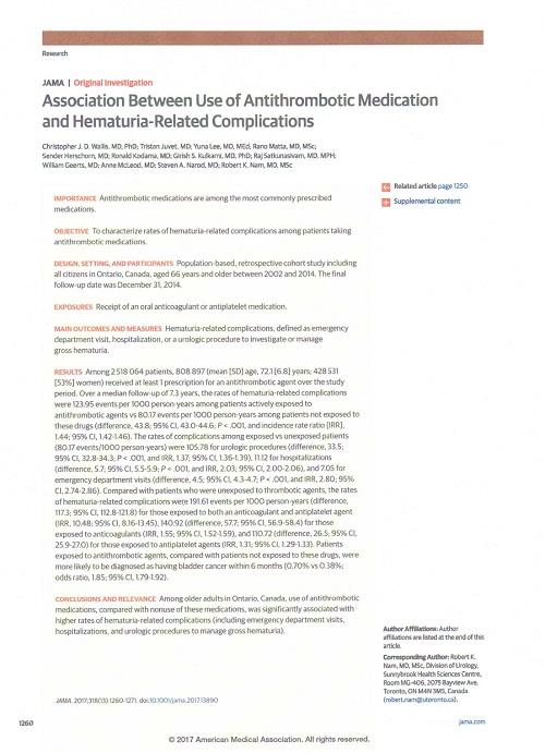 抗凝固剤と血尿との関連について.jpg
