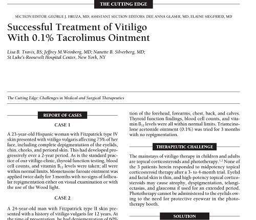 白斑の治療論文.jpg