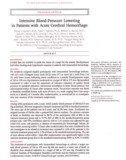 脳出血後の血圧コントロール.jpg