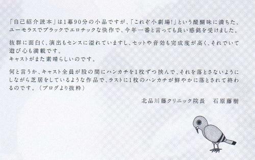 自己紹介読本2.jpg