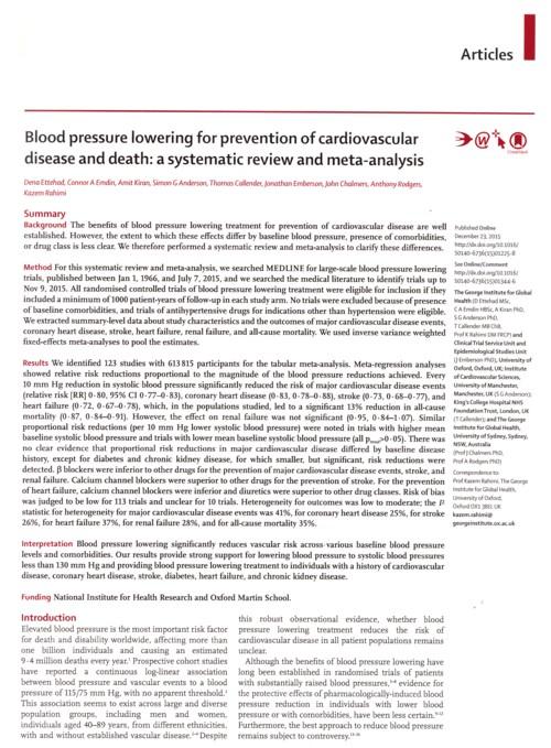 血圧コントロールの効果Lancet.jpg