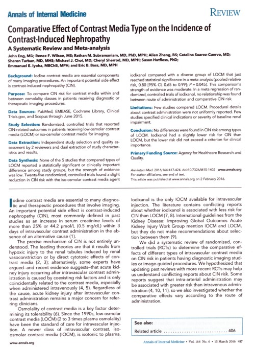 造影剤腎症と造影剤の種類.jpg