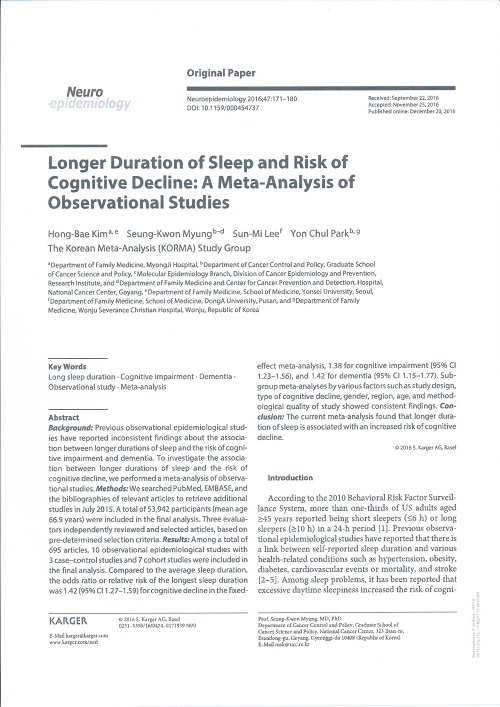 長い睡眠は健康によくない..jpg