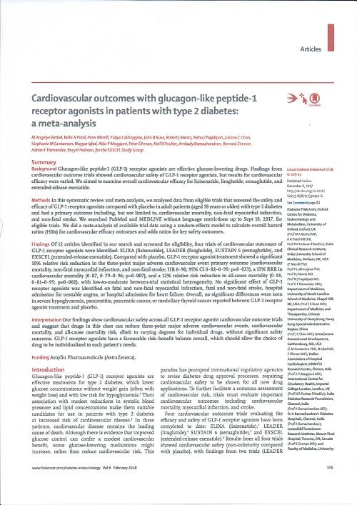 GLP1アナログの心血管疾患に対する効果.jpg
