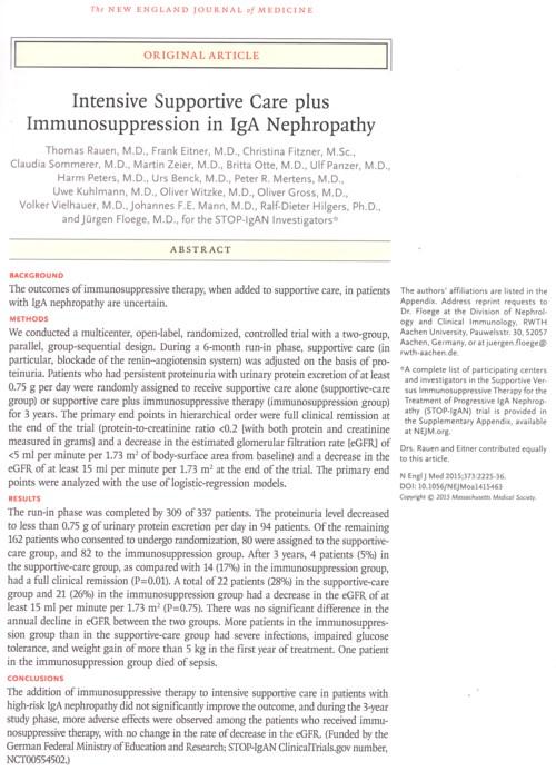 IgA腎症の治療の効果比較.jpg