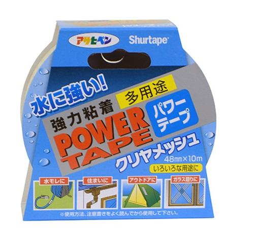 イボのパワーテープの写真.jpg