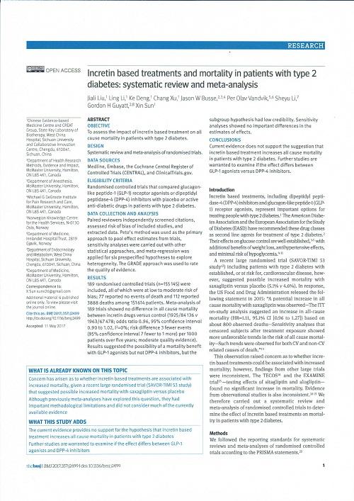 インクレチン関連薬と死亡リスク.jpg