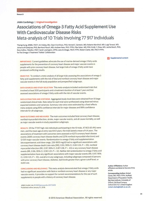 オメガ3脂肪酸の心血管疾患メタ解析.jpg