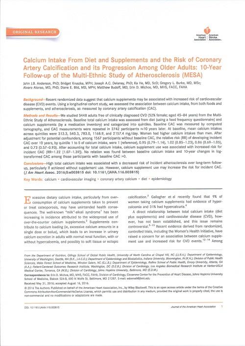 カルシウムサプリメントと冠動脈石灰化.jpg