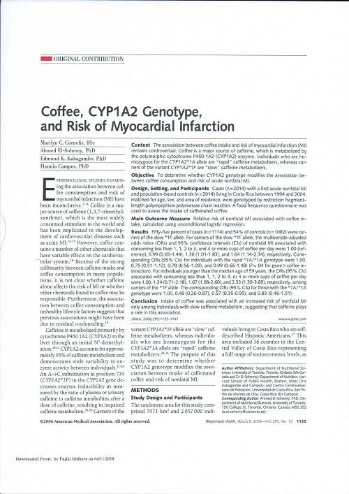 コーヒーと急性心筋梗塞リスク.jpg