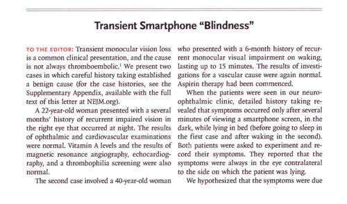 スマートフォン視力障害.jpg