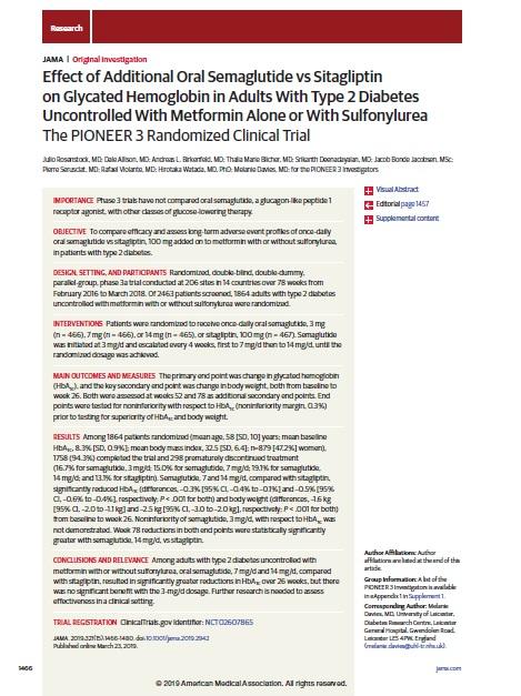 セマグルチドの経口剤とシタグリプチンとの比較試験.jpg