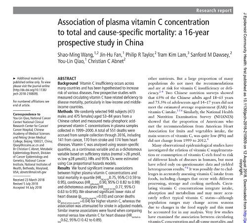 ビタミンCと健康.jpg