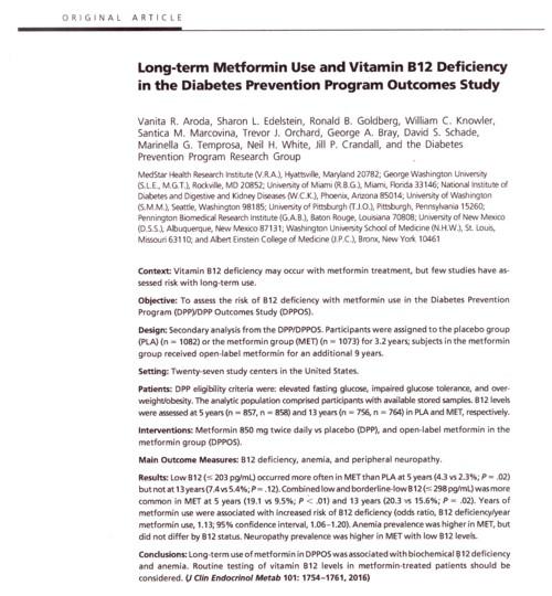 メトホルミンとビタミンB12.jpg
