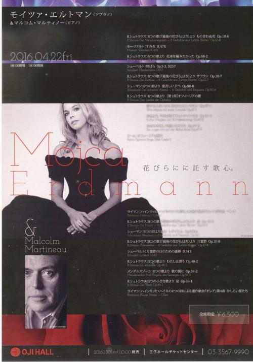 モイツァ・エルトマン.jpg