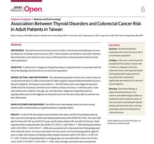 大腸癌と甲状腺機能異常.jpg