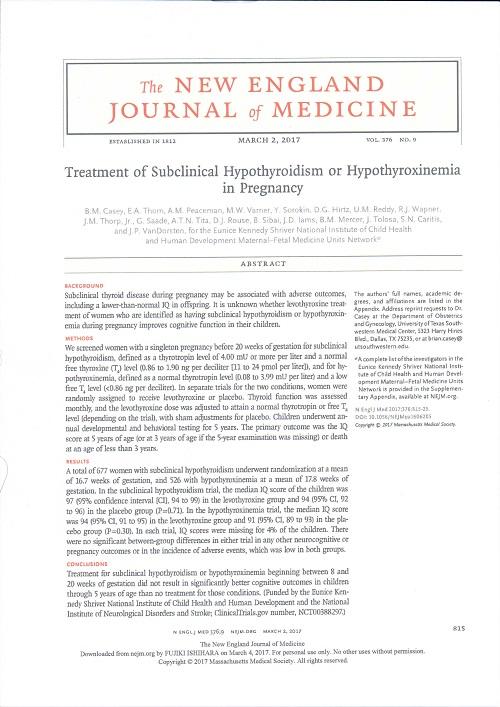妊娠中の甲状腺ホルモン補充療法の効果.jpg