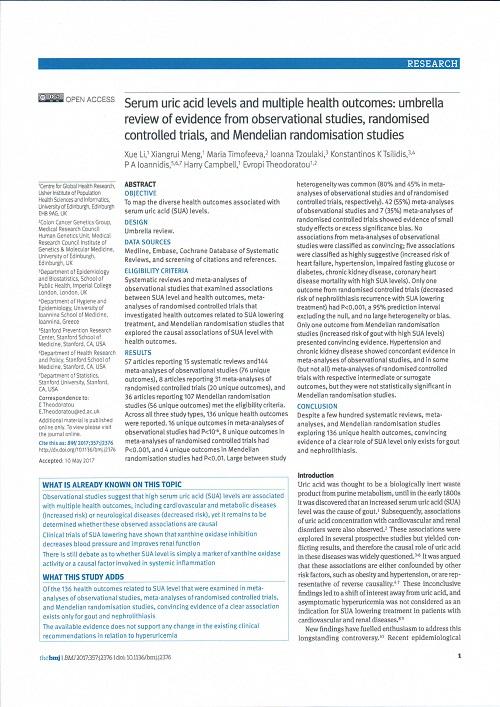 尿酸値のメタ解析.jpg