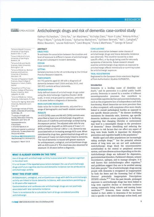 抗コリン剤と認知症(2018年).jpg
