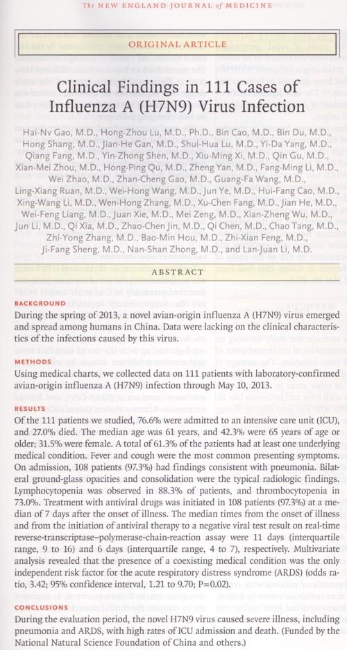 新型インフルエンザH7N9の臨床.jpg