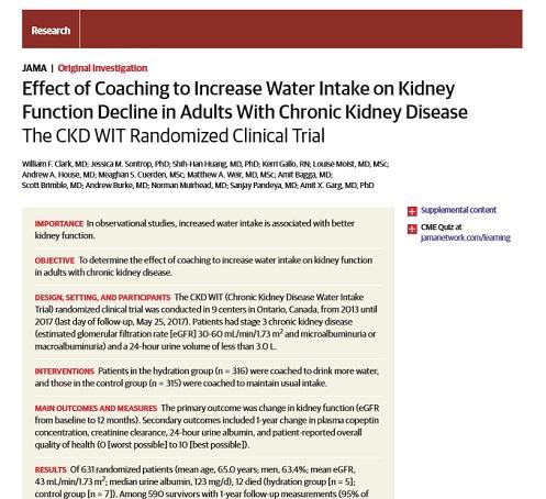 水分摂取と腎機能.jpg