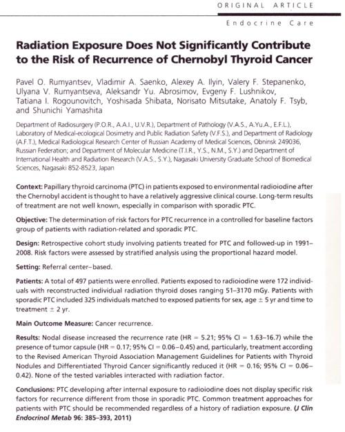 甲状腺癌の再発リスク論文.jpg