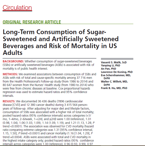 砂糖加糖液と人工甘味料の健康リスク.png