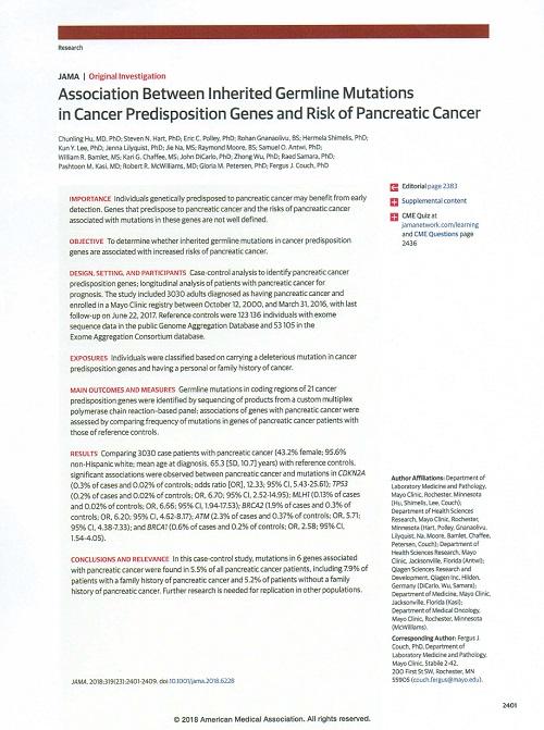 膵癌と遺伝子変異.jpg