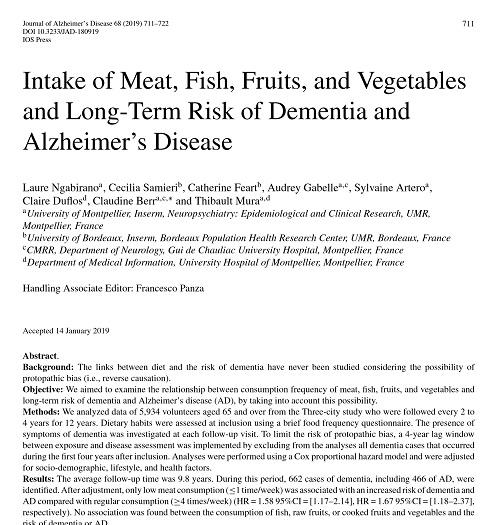 認知症と食事の影響.jpg