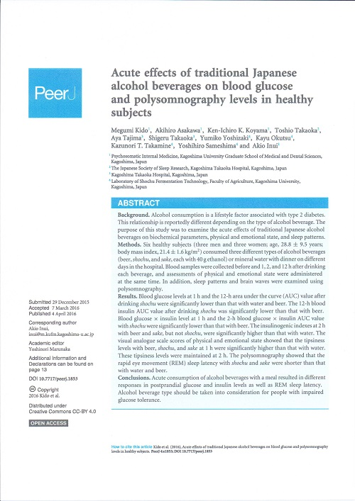 飲酒後の血糖値.jpg