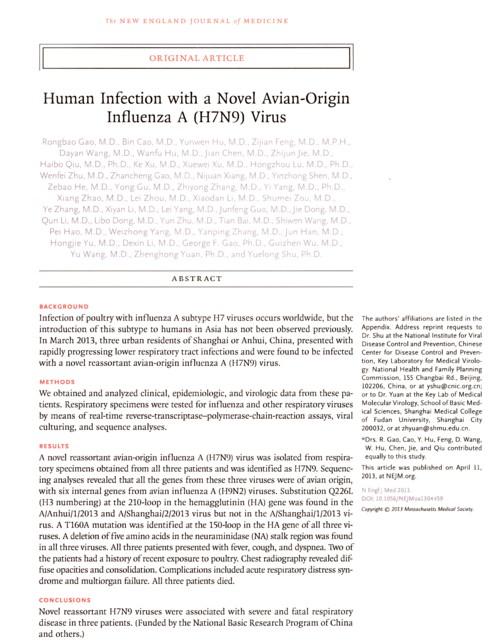 H7N9ウイルスの感染事例.jpg