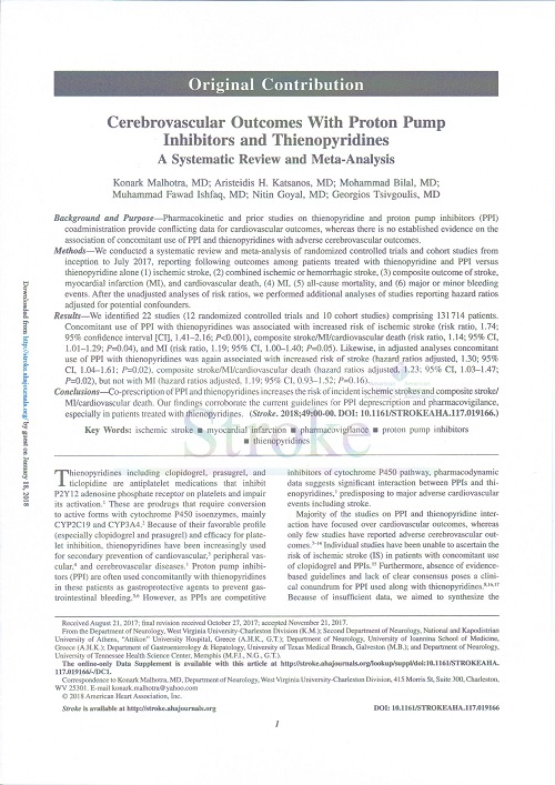 PPIと抗血小板剤との併用のリスク.jpg