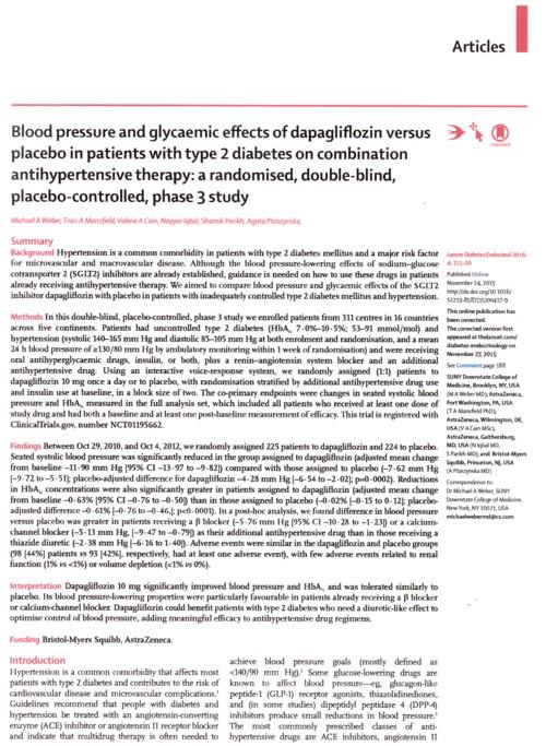 SGLT2阻害剤と血圧コントロール.jpg
